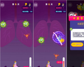 Chinese government backs Fruit Ninja-style game about killing viruses