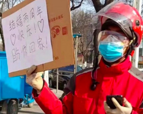 Courier in China delivers anniversary message to his coronavirus nurse wife