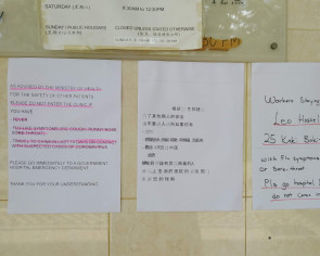 Notice outside Ubi clinic 'turning away patients with fever and flu' confuses netizens