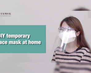 Here's how to make your own mask with a kitchen paper towel and items found at home