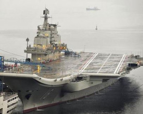 China's second aircraft carrier 'to have military focus'