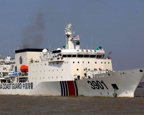China's new surveillance vessel poised for Coast Guard duties