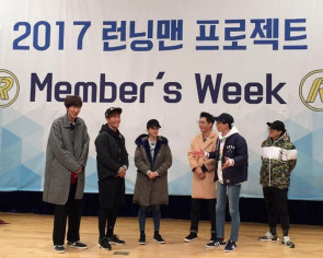 Running Man to have 'Member's week'