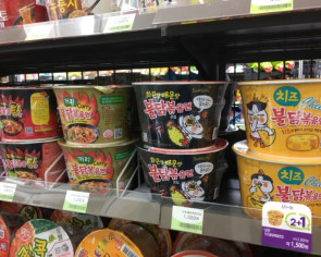 South Korean spicy ramen craze continues, with halal version to be launched in Indonesia