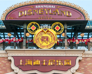 Shanghai Disney gets into Chinese New Year mood