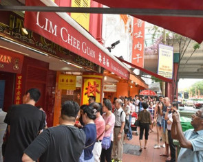 Bak kwa sellers blame price rises on CNY demand, not pig import disruption