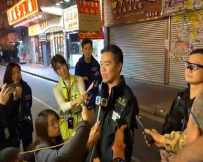 Police arrest 10 radical Hong Kong protesters over pipe bomb plot