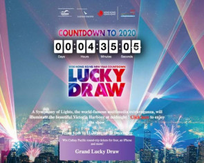 New year lucky draw in Hong Kong crashes just minutes after registration opens