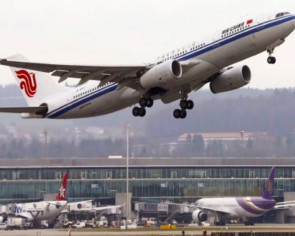 Air China suspends flight attendant over celebrity data breach