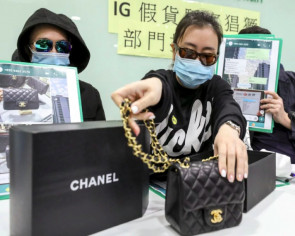 Dozens in Hong Kong fall victim to shady online accounts selling fake luxury goods