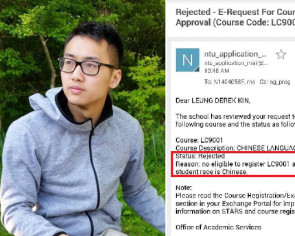 Too Chinese for NTU? University clarifies exchange student's rejection from Chinese course