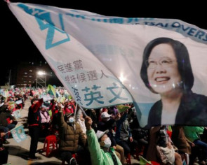 Don't read too much into election results, Taiwan tells China before vote