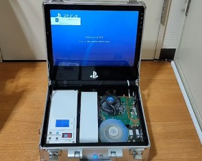 A Japanese technician has created a portable PlayStation 4 that resembles a briefcase