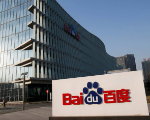 Baidu still on track with plans to transform