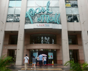Park Mall to shut at end of September