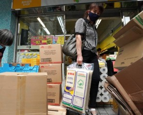 Hong Kong supermarkets to restrict sale of essential items to check panic buying