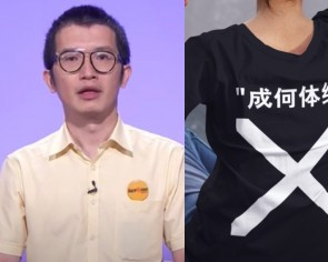 Move aside Jamus Lim, Reform Party's Charles Yeo has his own line of merchandise too