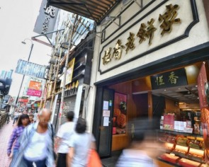 Century-old Hong Kong bakery to open its first overseas shop in Singapore
