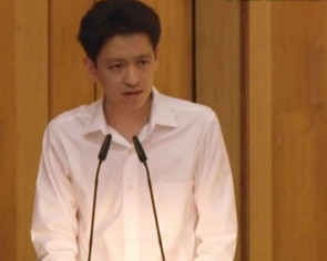 Lee Hsien Yang's son says he supports his father and aunt's statement against PM Lee