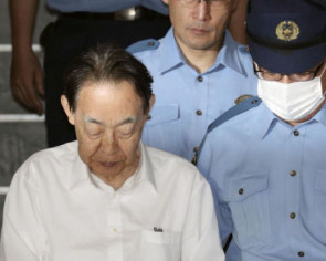 Ex-Japanese envoy kills reclusive son over fears he might run amok: Media