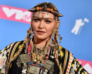 Madonna loses appeal over auction of Tupac Shakur breakup letter, other items