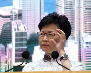 Hong Kong protests: It's hard to be humble when you're Carrie Lam