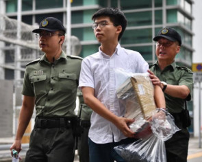 Hong Kong activist Joshua Wong released from prison, vows to join mass protests against extradition Bill