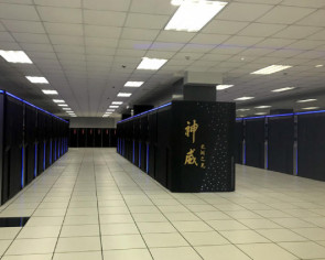 China fails to wrest supercomputer crown from US amid tech tensions