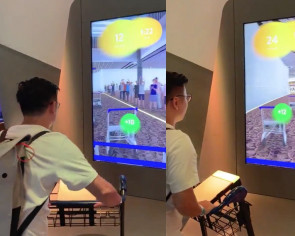 You can (virtually) dash through terminals with luggage trolleys in an arcade game at Jewel Changi Airport