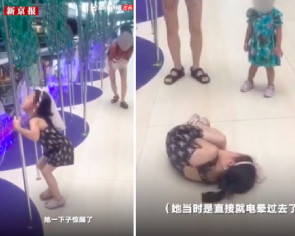 5-year-old girl electrocuted by decorations at Beijing mall