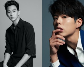 Kim Soo-hyun and Park Bo-gum coming up soon on Netflix