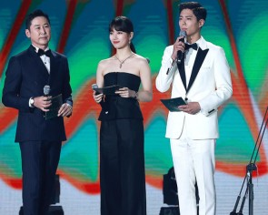 Everything you need to know about the 56th Baeksang Awards