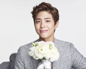 Park Bo-gum to enlist for military service