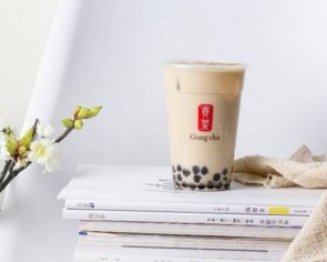 $100 worth of Gong Cha credits for $50