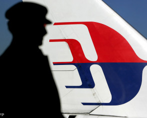 Missing MH370: Plane likely ran out of fuel, says expert