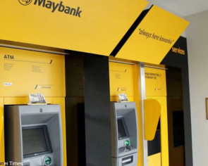 Maybank aims to boost corporate banking