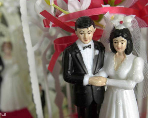 Couples remarry after fake divorce