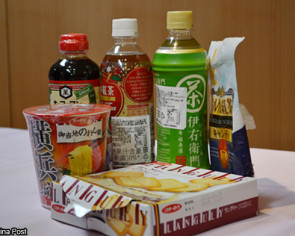 Food product labels possibly altered in Japan: Taiwan