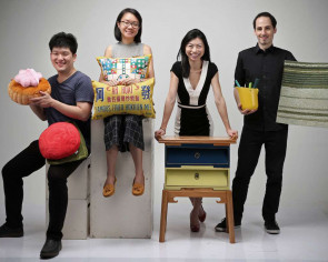 Designed-in-Singapore makes giant leap