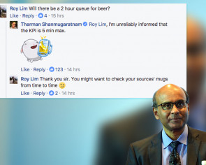 DPM Tharman ups his cool factor with tongue-in-cheek Facebook reply on long beer queues