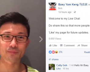 Selfie king to live chat pro: Baey Yam Keng works social media like a boss