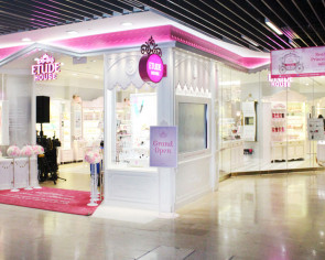 Excessive heavy metal content found in cosmetics from Etude House and Aritaum in Korea