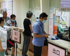 Coronavirus crisis puts video-based consultations back in the picture for Hong Kong