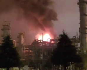Blast at South Korea's Lotte Chemical shuts naphtha cracker; injures 31 people