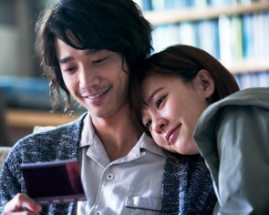 Taiwanese hit romance film More Than Blue to get TV series