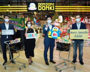 Don Quijote to open new Bangkok store despite Covid-19 crisis