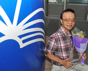NTUC honours its partners at work