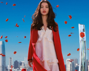 Korean actress Kim Tae Ri becomes new face of Flower by Kenzo