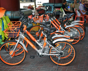 The end of a life cycle? Mobike calls it quits in Singapore