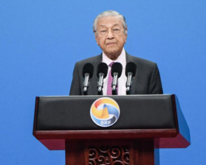 'Yes' to green energy, 'no' to nuke: Mahathir
